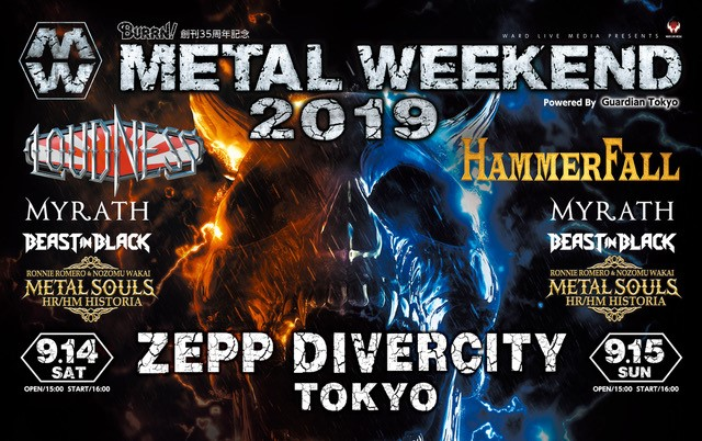 LOUDNESS / MYRATH / BEAST IN BLACK / METAL SOULS