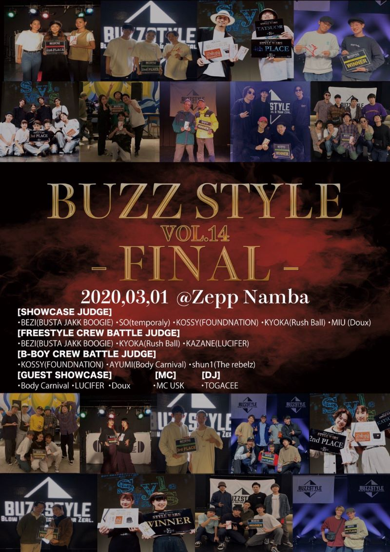 BUZZ STYLE vol.14 FINAL