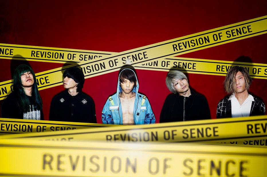 【公演中止】ReVision of Sence