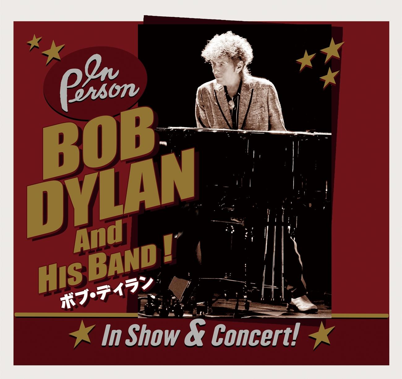 【公演中止】BOB DYLAN