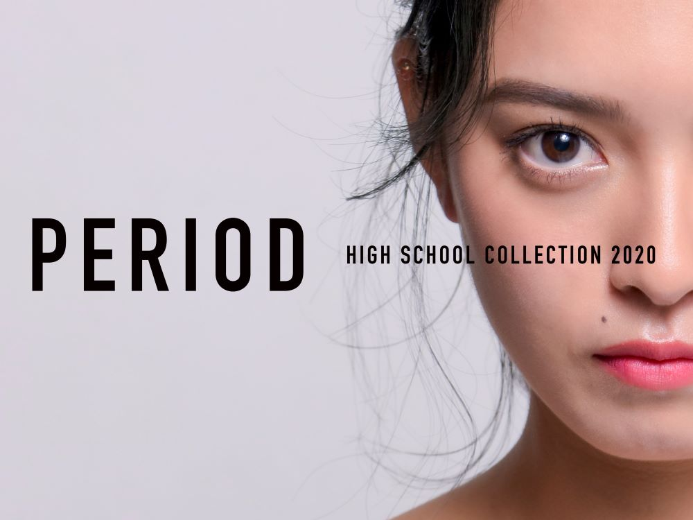 High School Collection 2020