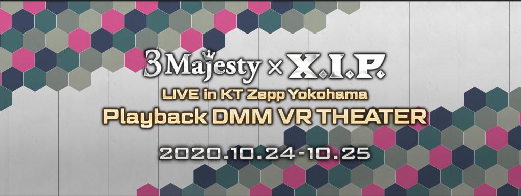3 Majesty/X.I.P.