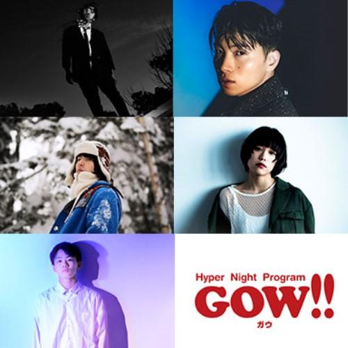 【公演中止】THE CHARM PARK/SIRUP/ビッケブランカ/みゆな