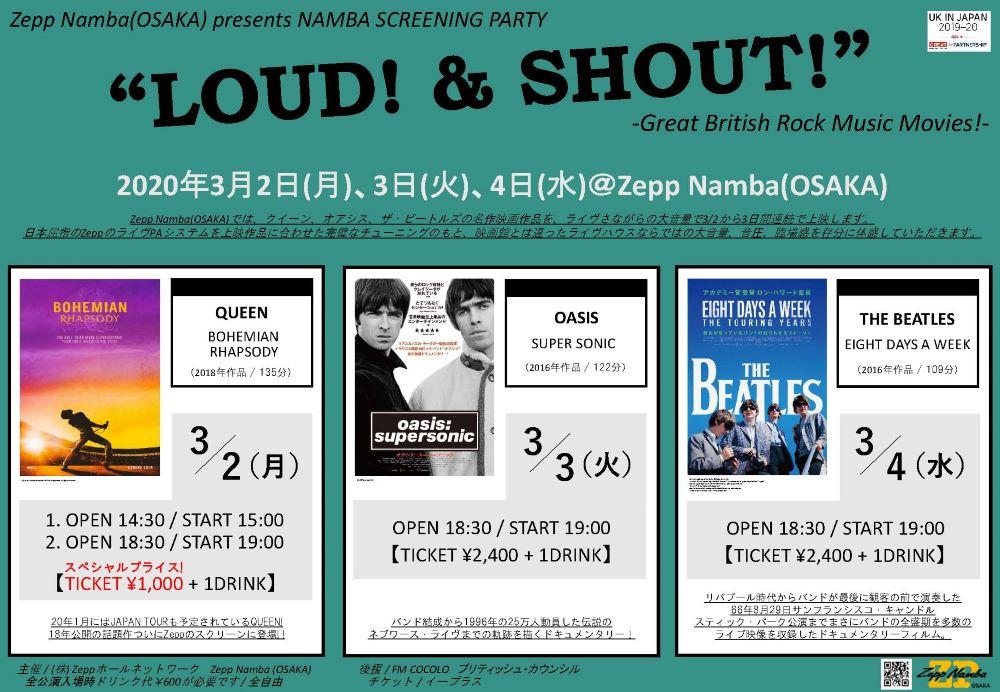 """【公演中止】Zepp Namba (OSAKA) presents NAMBA SCREENING PARTY """"LOUD! & SHOUT!""""- Great British Rock Movies!-"""