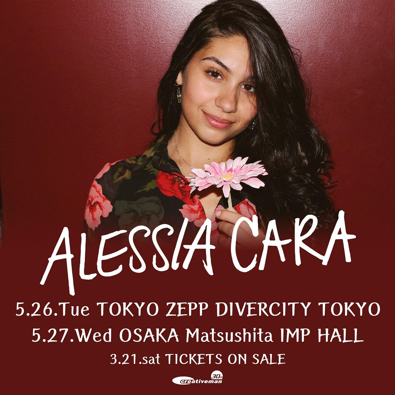 【公演中止】Alessia Cara