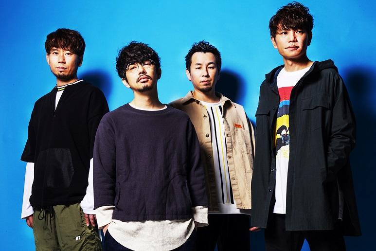 ASIAN KUNG-FU GENERATION/オープニングゲスト:東郷清丸│【開催中止】Tour 2020 酔杯2 ~The Song of Apple~