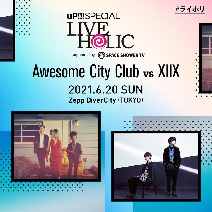 Awesome City Club / XIIX