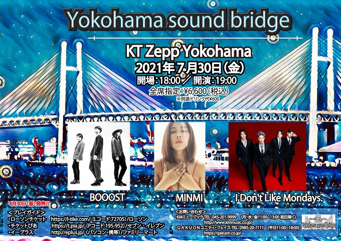 MINMI/I Don't Like Mondays./BOOOST│Yokohama sound bridge