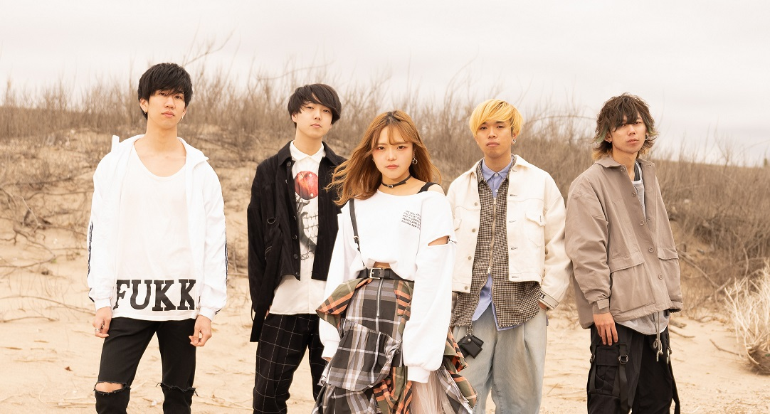 ES-TRUS / リリー楽綺団 / FaM / BuG-TRIPPER / Monday Dirty Jokes / 他│ES-TLive 2021 -Turn over the FATE-