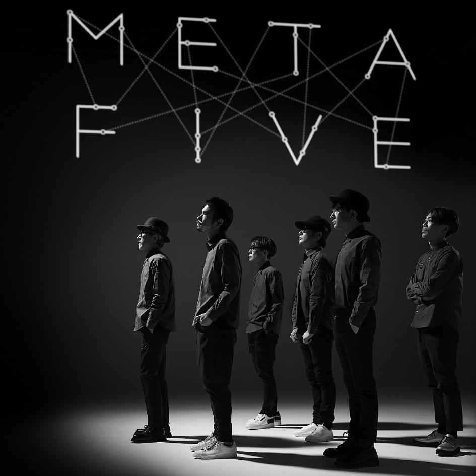 "METAFIVE│【開催中止】"" METALIVE 2021"""