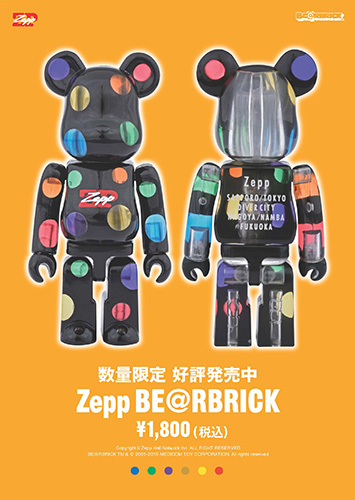 「Zepp BE@RBRICK」