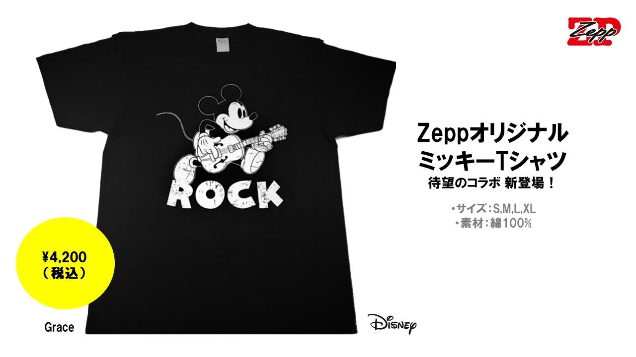 Zeppオリジナル ミッキーマウスデザインTシャツ